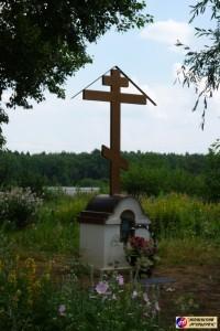 poklonnyj-krest